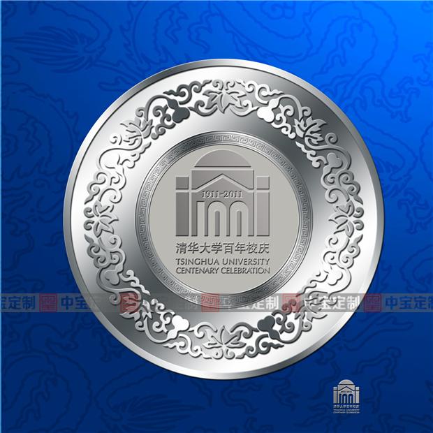 纪念币收藏价值如何